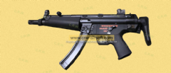 WE MP5 A3 GBB